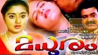 Malayalam sex stories madhuram