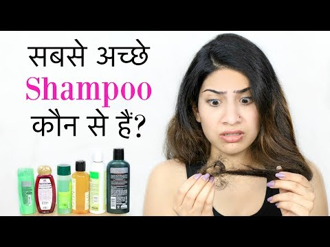 सबसे अच्छे Shampoo कौन से हैं? - Under ₹200/- Budget | Anaysa