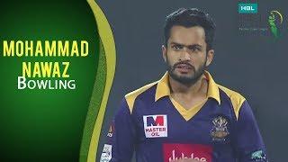 PSL 2017 Play-off 1: Peshawar Zalmi vs Quetta Gladiators - Mohammad Nawaz Bowling