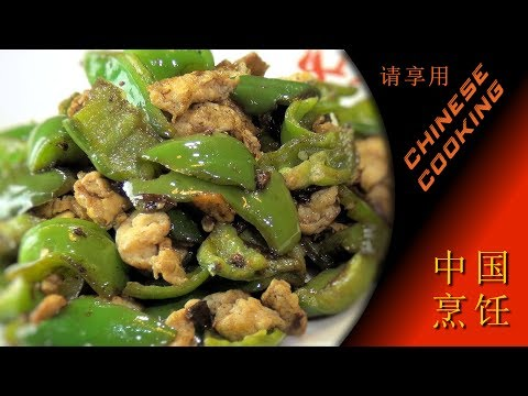Stir Fry Green Peppers & Egg Chinese Style (Chinese Cooking Recipe)