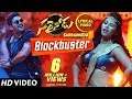 Sarrainodu Songs Blockbuster Full Song Lyrical Allu Arjun Ra