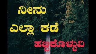 ಆಗಸ್ಟ್ ತಿಂಗಳ ವಾಗ್ದಾನ | ನೀನು ಎಲ್ಲಾ ಕಡೆ ಹಬ್ಬಿಕೊಳ್ಳುವಿ | Kannada Short Sermon - By Pas Paul joy 2019