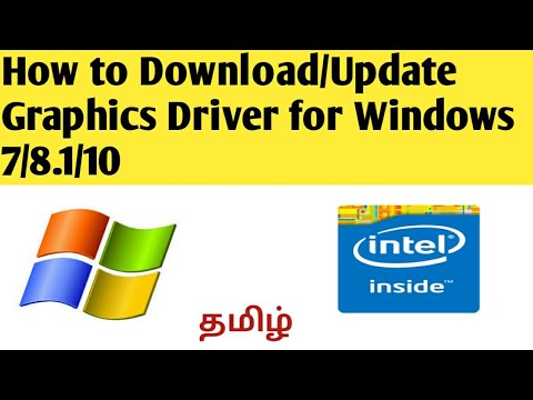 How to Update and Install Intel Graphics Driver for Windows 7/8.1/10 Free Updated 2018 in Tamil