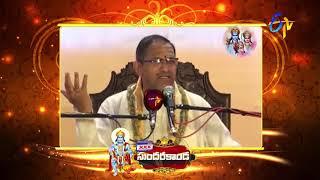 Sundara Kanda (Changanti Pravachanam) | Subhamastu | 18th May 2019 | ETV Telugu