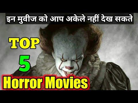 Xxx Mp4 आप इन मुवीज को अकेले देख नहीं सकते । Top 5 Hollywood Horror Movies 3gp Sex