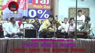 मुजतबा आजीज नाज new music  qurbani