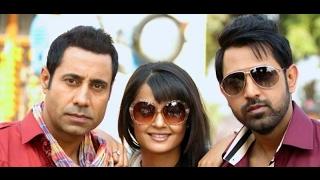 Punjabi Movies 2017    Gippy Grewal   Amrinder Gill   Binnu Dhillon