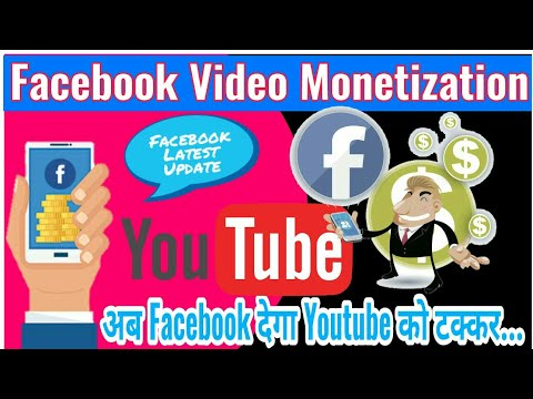 ''Facebook Watch'' Facebook Video Monetization ||Facebook Latest Update || By Technical Gear