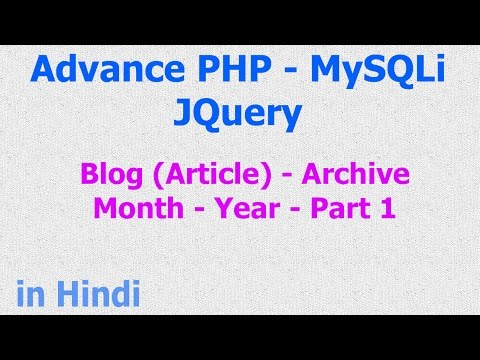 Blog Layout Archive Month Year - PHP MySQL jQuery - Part 1