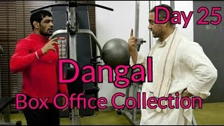 Dangal Box Office Collection Day 25