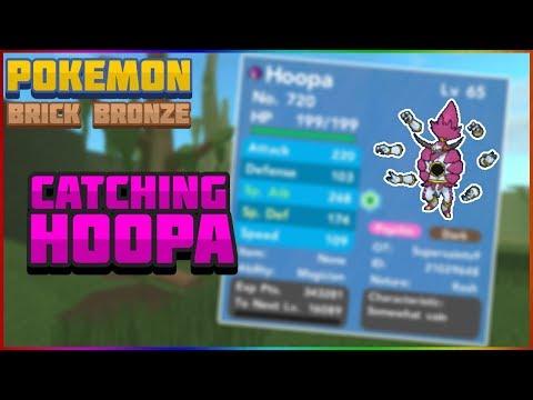 CATCHING HOOPA!!! | NEW UPDATE! | Pokemon Brick Bronze #154
