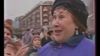 Мурманск-мой город,год 1996.