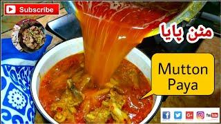 DESI KHANA YouTube Cooking Channel Videos - PakVim net HD