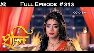 Shani - 19th January 2018 - शनि - Full Episode