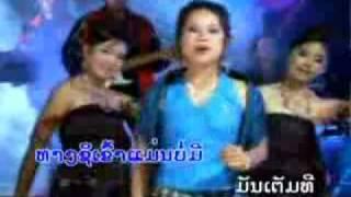 Lam Phuan, Lao Music ( Lam Sao Muong Phuan)