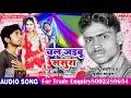 Dhadkan Rula Dene Wala HD Download