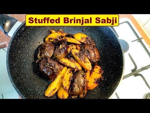 Stuffed Brinjal Sabji | Bharwa Baingan | Eggplant Curry | Stuffed Brinjal Masala