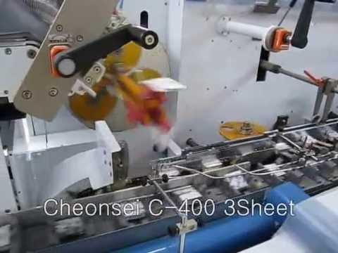 C 400 Condom Packing Machine/ Cartonator