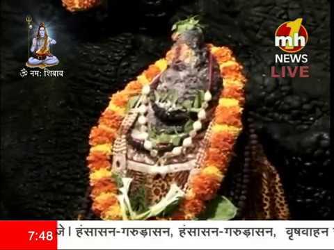 भगवान शिव की पवित्र गुफा शिव खोड़ी से सुबह की आरती का प्रसारण | 15-06-2018