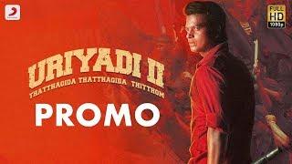Uriyadi 2 - Promo | Vijay Kumar | Suriya | Govind Vasantha