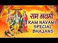 Download राम नवमी 2019 I Ram Navami Special Bhajans I Ram Navmi I Amritwani, Stuti, Kabhi Ram Banke, Ram Janm MP3,3GP,MP4