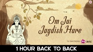 Om Jai Jagdish Hare - 1 Hour Version | Listen everyday for Good Luck, Wealth & Happiness
