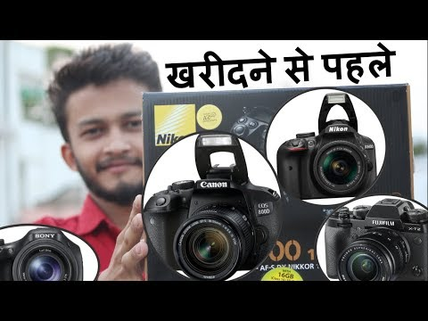{HINDI} Everything You Need to Know Before Buying a DSLR Camera    DSLR Camera Buying Guide 2018