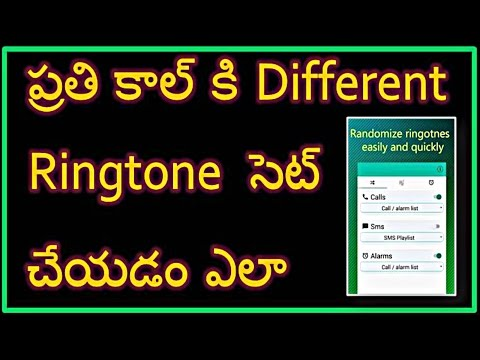 How to Set Custom Ringtones for Specific Contacts in Android | in telugu by mobile world