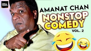 Amanat Chan Non Stop Comedy Vol. 2 2020 New Stage Drama Best Comedy Clip😂