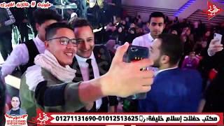 رضا البحراوى مايا مايا من فرحه عائلات المصرى افراح اسلام خليفه