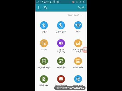 Galaxy S5 (SM-G900F): How to add Call Record & Shutter Sound Camera on Lollipop 5.0