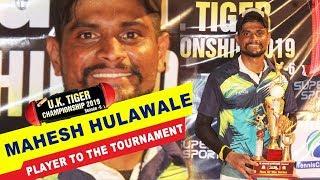 Mahesh Hulawale Player of the Tournament | UK Tiger Championship 2019, Ghatkopar, Mumbai