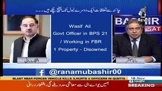 Aaj Rana Mubashir Kay Sath | 18 November 2018 | Aaj News