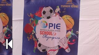 The torch journey of the PIE School Olympics| 17 October 2019