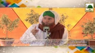 Short Bayan - Pul e Sirat Ka Safar - Abdul Habib Attari Madani Guldasta 74