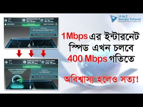 Increase Internet Speed from 1Mbps to 400 Mbps Without any Software