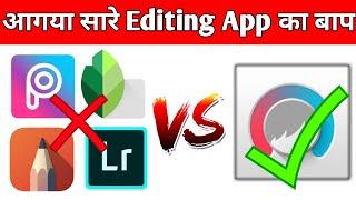 Professional Photo editing app for Android | Yeh Sare editing app Ka Baap hai
