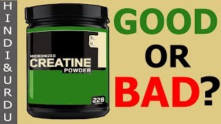 Download IS CREATINE POWDER DANGEROUS ? ( HINDI ) - ANIMATED SCIENCE FACTS Video