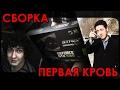 Download  Своими руками Собираю игровой PC за 100.000 рублей В первый раз MP3,3GP,MP4