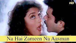 Na Hai Zameen Na Aasman | | Full Song | Khel | Anil Kapoor, Madhuri Dixit | Full HD