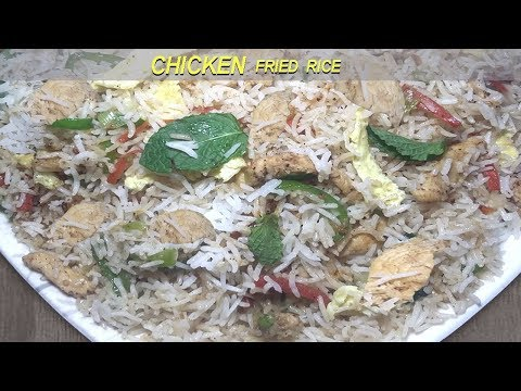 Chicken Fried Rice Recipe | Easy Egg Fried Rice|Fried Rice Restaurant Style||Chinese Fry Rice Recipe