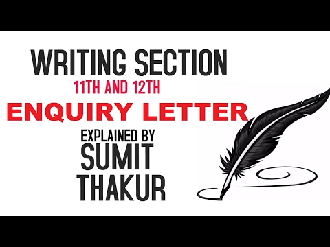 ENQUIRY LETTER | 11TH & 12TH ENGLISH | BEST FORMAT | CBSE