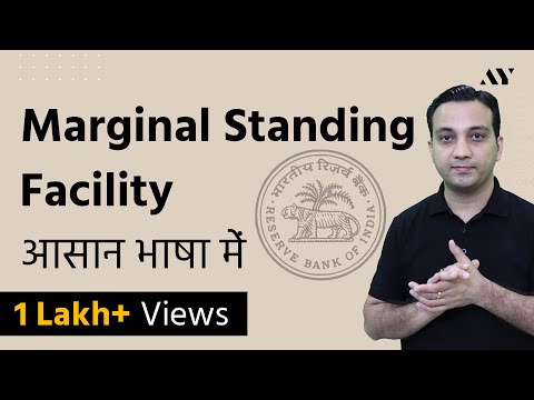 Marginal Standing Facility (MSF) Rate - Explained in Hindi