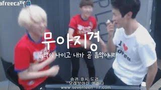 Download [세븐틴] 세븐틴 현웃의 순간들 (흔한 신인아이돌의 예능감) Video