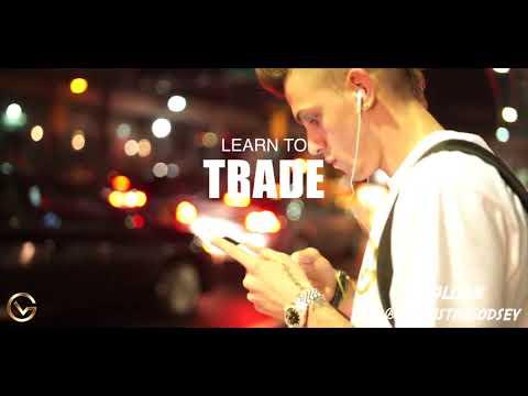 Trade Travel Transform