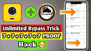 UNLIMITED TRICK !! Lopscoop App Refer Bypass !! With Otp