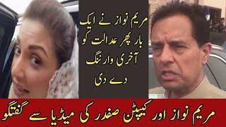 Maryam Nawaz & Captain Safdar Media Talk | 02 April 2018 | Neo News