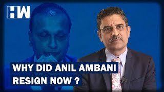 Business Tit-Bits: Why Did Anil Ambani Resign Now? | HW News English