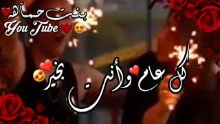 تهنئه عيد الفطر المبارك للحبيب ❤ // عيد الفطر 2019 // حالات واتساب عيد الفطر 2019