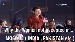 Dr.Zakir naik 2017- Why women not allowed in Mosque-Peace TV on Dish TV- Islamic Research Foundation
